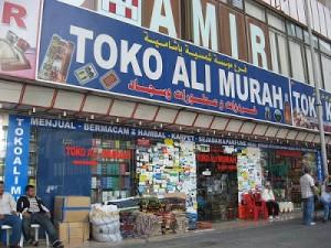 abusyafwan.blogspot.com