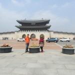 geongbokung palace