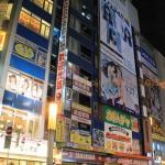 Akihabara at night - Tokyo Japan