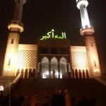Masjid Agung Seoul