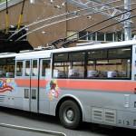 Tateyama Kurobe Alphine Route Jepang - kanden tunnel trolleybus from Kurobe Dam to Ogizawa