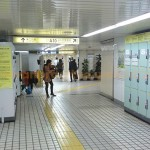Tokyo Shinjuku Locker Japan| Terlihat di tengah2 locker ada layar LCD